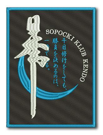 emblemat sztuk walki, szko�a, naszywka